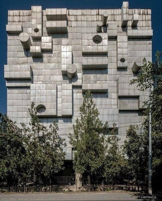 Bucarest, Rumania. Sede del Sindicato de artistas (1972)