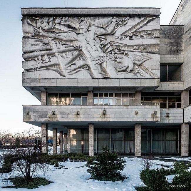 Kiev, Ucrania. Departamento de Cibernética de la Universidad Nacional Taras Shevchenko (1984)