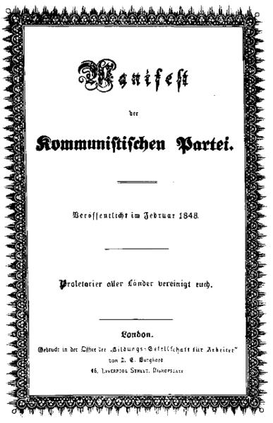 Portada de la primera edición del Manifiesto Comunista publicada el 21 de febrero de 1848