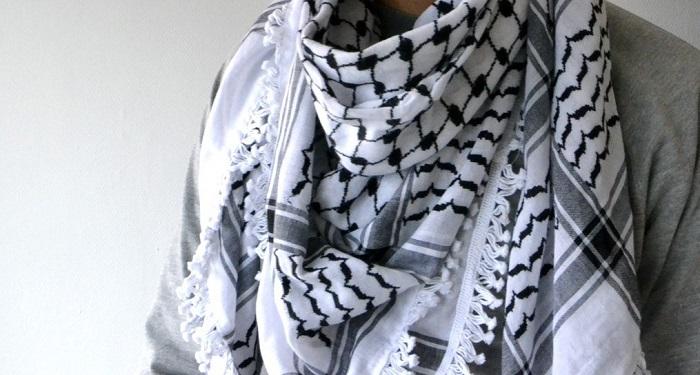 estilo actualizado pero no vulgar última selección Lleve la Palestina | Notas